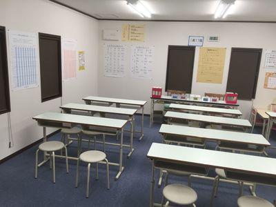 公文式教室 三ツ木教室様改装工事